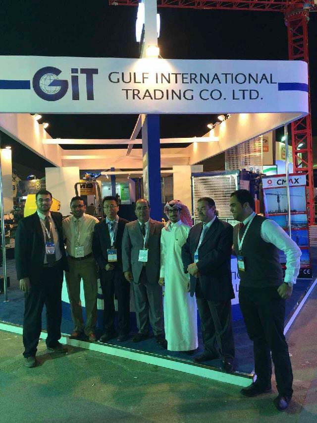 grupo de responsáveis comerciais de GIT.