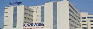 O Hospital Internacional Carthagene da Tunísia adquire tecnologia Inmesol